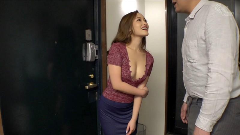 ノーブラノーパンで挑発してくるスケベ奥さんが隣に引っ越してきた! 桐嶋りの 画像3