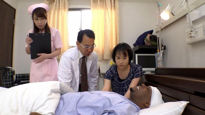 入院中の黒人のデカマラに疼いてしまった看護師の私… 相浦茉莉花 2枚目