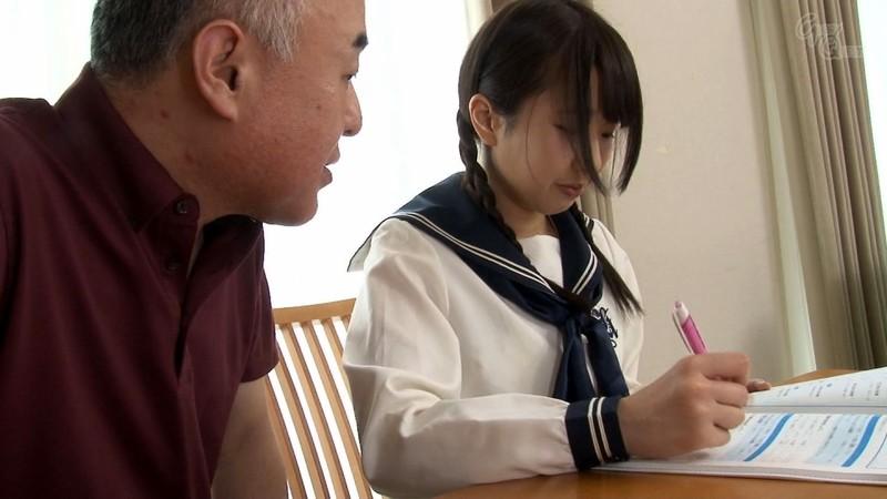 家庭内の至る場所で義父にアナルを仕込まれる純情娘 水嶋アリス 3枚目