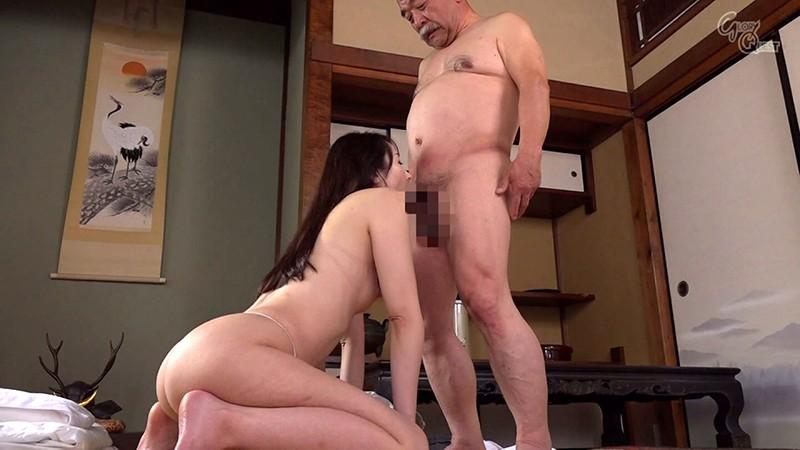 義父と嫁、密着中出し交尾 桜樹玲奈10