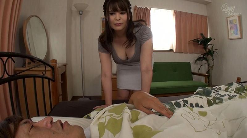 プロお母さん 美雲あい梨8
