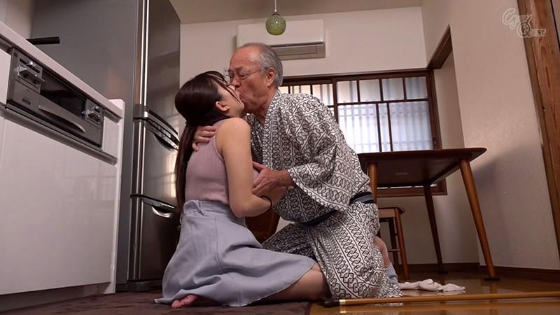 禁断介護 鈴木真夕 12枚目