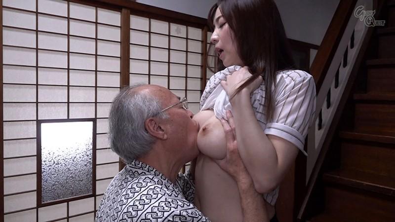 禁断介護 鈴木真夕 3枚目