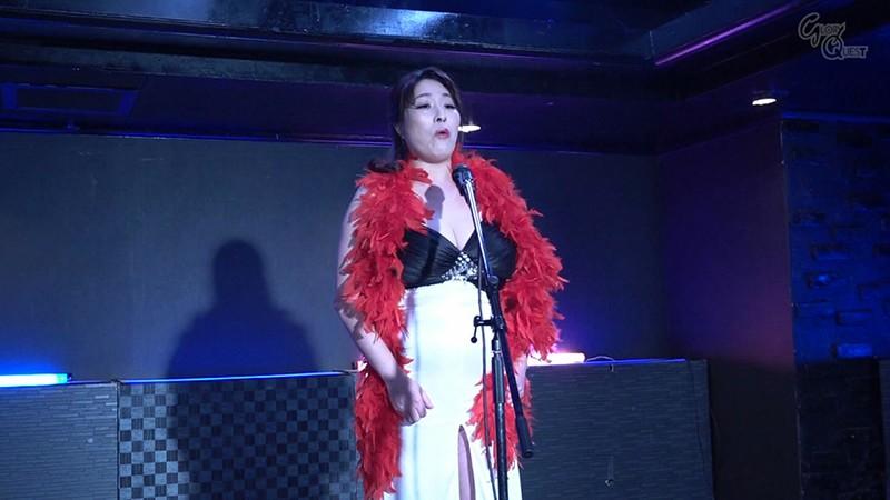 大物演歌歌手25周年パーティ 遺恨を持った元スタッフの逆襲ぶっかけ! 白鳥寿美礼 キャプチャー画像 1枚目