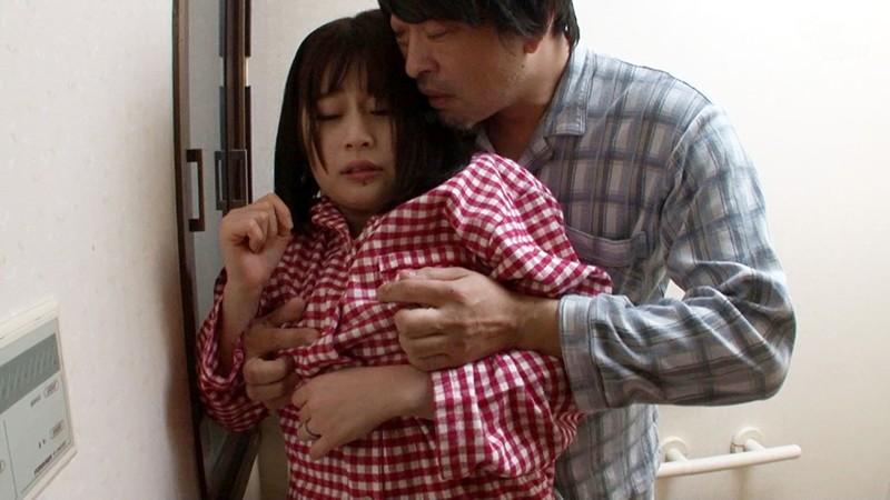 家庭内の至る場所で義父にアナルを仕込まれる美人嫁 優梨まいな 8枚目