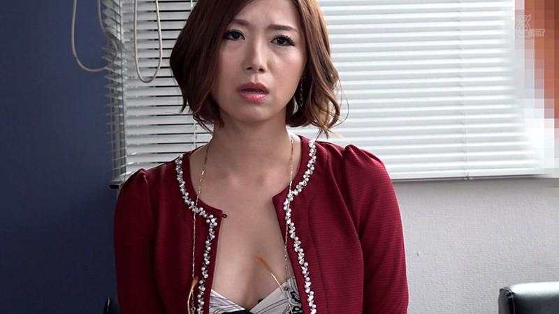お色気P●A会長と悪ガキ生徒会 加藤ツバキ 1枚目