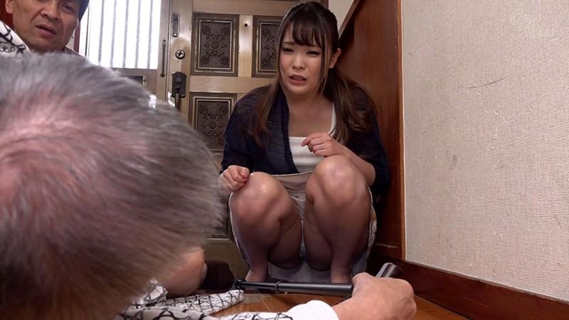 GVH-064 Naughty Nurses, Sakura Sayane big image 2