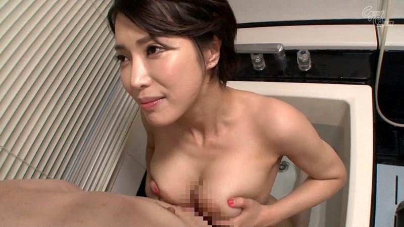 禁断介護 君島みお GVH-105 13枚目