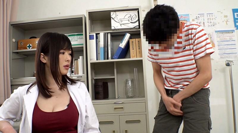 ボイン大好きしょう太くんのHなイタズラ 君島みお/辻井ほのか6