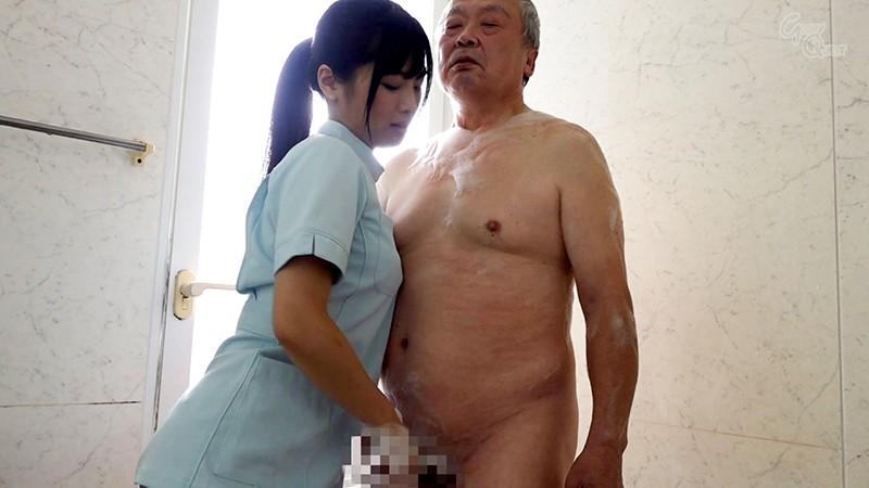 禁断介護 久留木玲 キャプチャー画像 11枚目