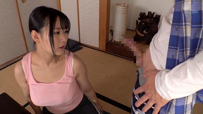 ボイン大好きしょう太くんのHなイタズラ 神坂朋子4