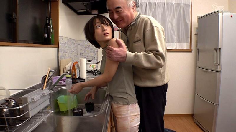 義父と嫁、密着中出し交尾 吉良りん11