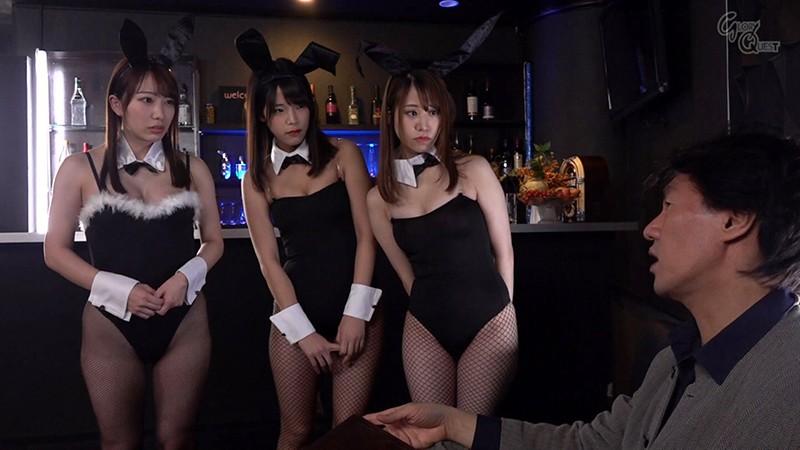 No.1バニーガール史上最悪の恥辱6 弥生みづき