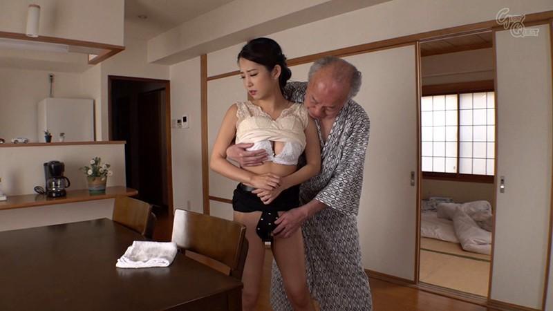 禁断介護 鈴木さとみ キャプチャー画像 10枚目