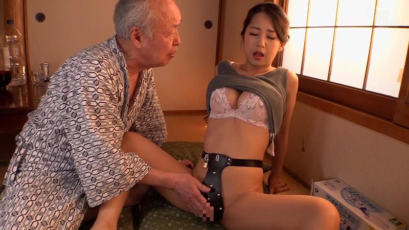 禁断介護 鈴木さとみ キャプチャー画像 13枚目