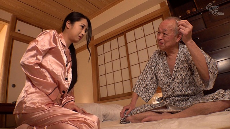 禁断介護 鈴木さとみ キャプチャー画像 15枚目