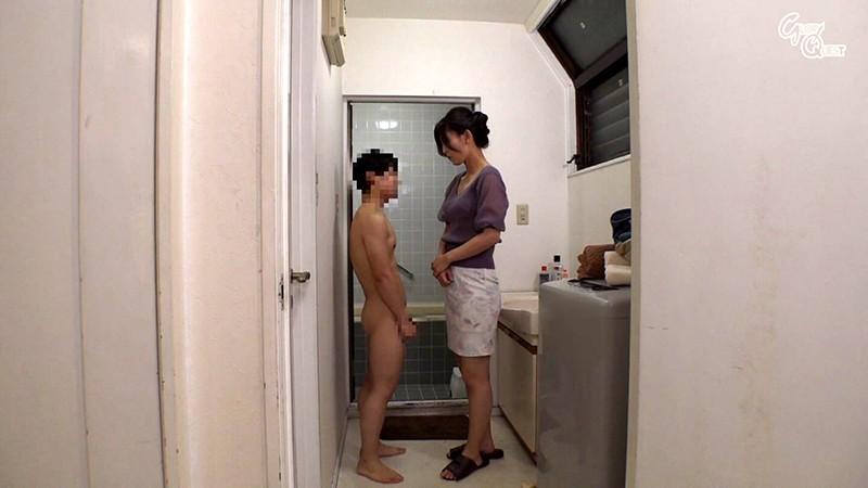 ドスケベBODYの勝気な女社長とHなご子息 並木塔子 キャプチャー画像 2枚目