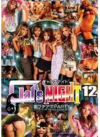 Gal's NIGHT 12 ダウンロード