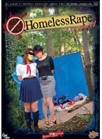 Homeless Rape