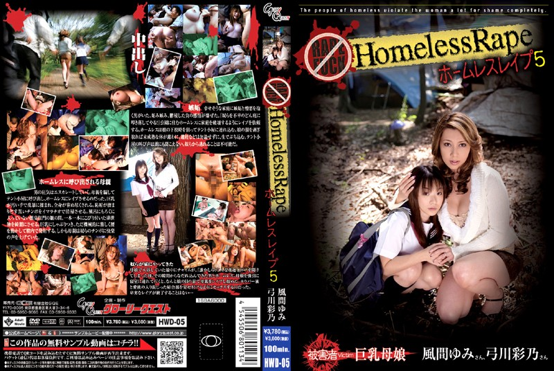 Homeless Rape 5