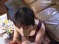 (13ic01)[IC-001] 近親相姦 巨乳母の淫肉 久米かおる ダウンロード 4
