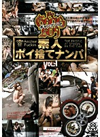 ギャングバス 素人ポイ捨てナンパ VOL.1 ダウンロード