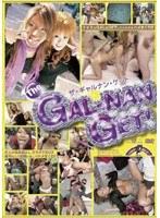 ザ・ギャルナン・ゲット! 6 ダウンロード