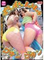 ぽちゃぽちゃムチムチブルンブルン 10