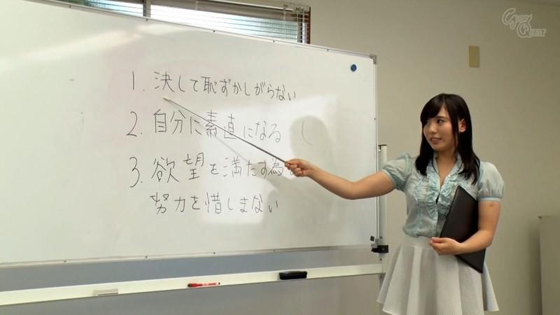 江上しほBEST vol.1 5枚目