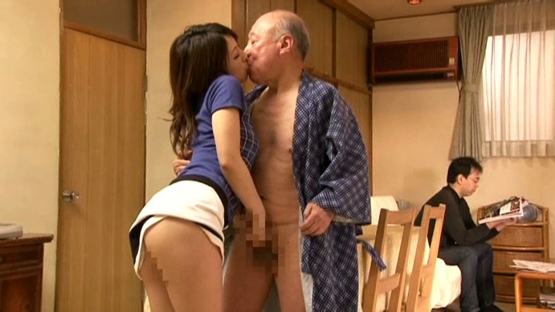 Yukimi touno my favourite - 1 part 2