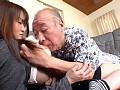 (13scd13)[SCD-013] 禁断介護13 〜継祖父と継父との性〜 ダウンロード 23