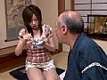 ボイン大好き亀市爺さんのHなイタズラ 弐