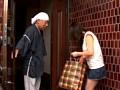 (13skd26)[SKD-026] ボイン大好き亀市爺さんのHなイタズラ 参 ダウンロード 6
