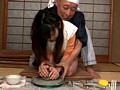 (13skd26)[SKD-026] ボイン大好き亀市爺さんのHなイタズラ 参 ダウンロード 9