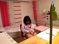 (13ssd15)[SSD-015] 「家庭教師が美少女にした事の全記録」 隠撮カメラFILE 15 ダウンロード 20