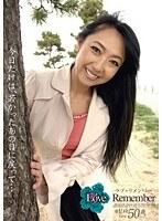 Love Remember 〜今日だけは、若かったあの日に戻って… 由梨絵50歳 ダウンロード