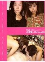 彼女とカノジョ*03 ai+aya ダウンロード
