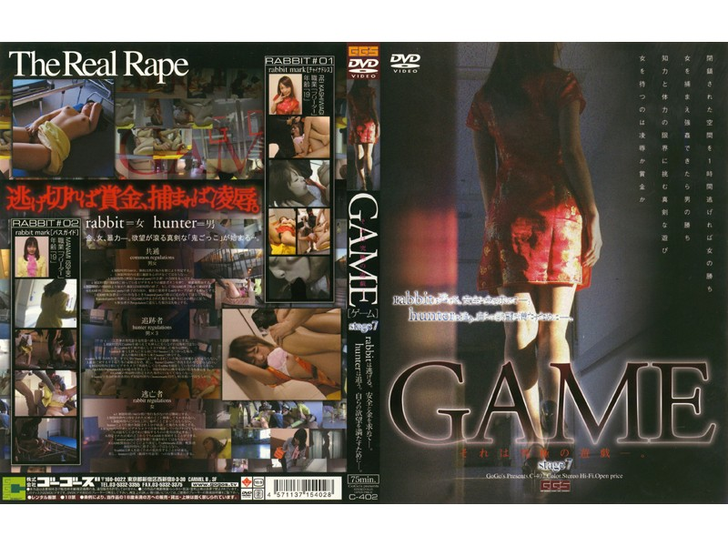 GAME stage7