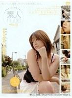 素人nude file.03