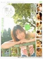 素人nude file.05