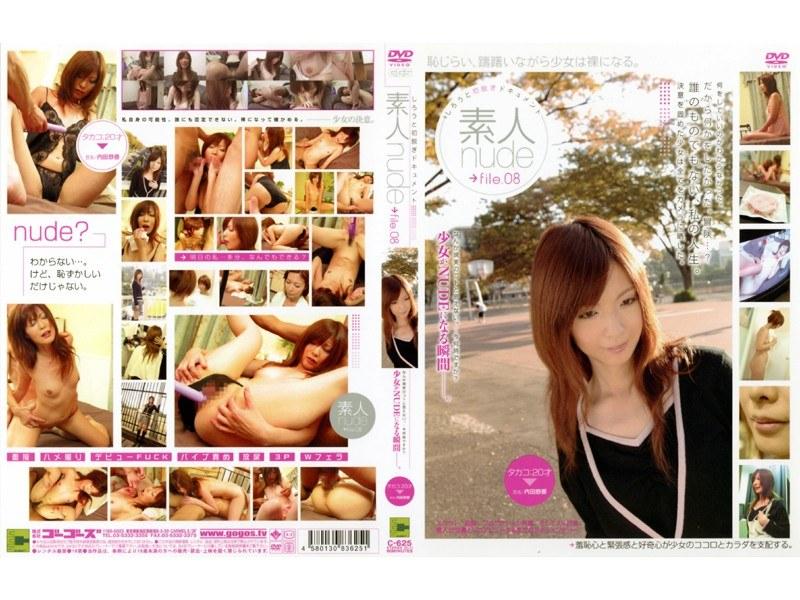 素人nude file.08