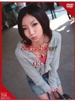 &Fashion 03 'You' ダウンロード
