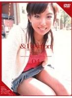 &Fashion 04 'Megumi'網船