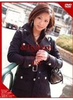 &Fashion 08 'Yumi' ダウンロード