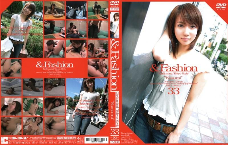 &Fashion 33 'Kasumi' – 神崎レオナ(七瀬かすみ)