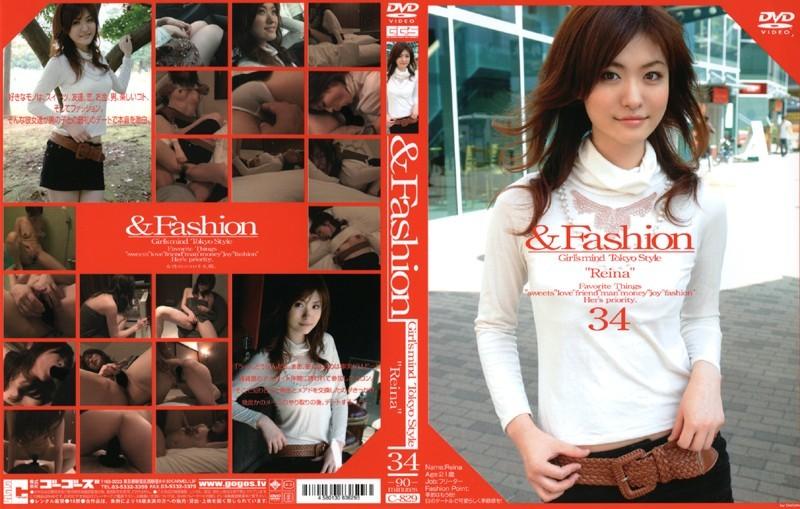 &Fashion 34 'Reina'