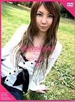 &Fashion 41 'Yuria'