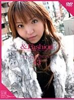 &Fashion 43 'Yui' ダウンロード