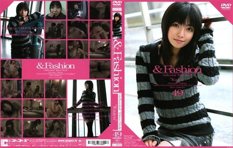 &Fashion 49 'Kajyu'