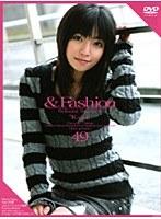 &Fashion 49 'Kajyu' ダウンロード